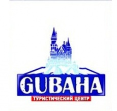 Gubaha ski resort